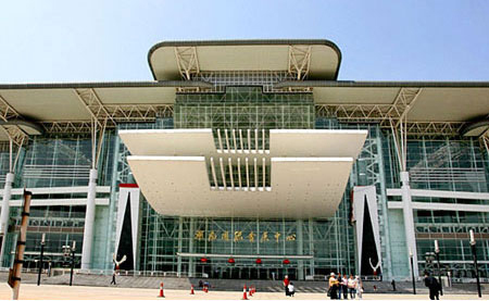 2016 of the 17th international equipment manufacturing industry of hunan exposition