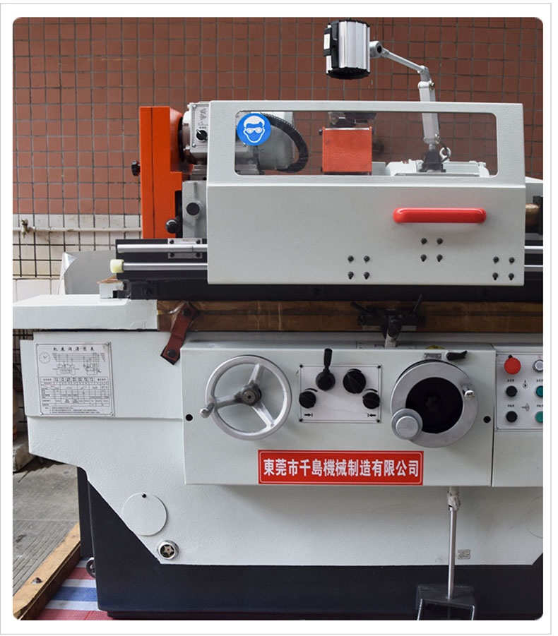 Dongguan Qiandao Precision Machinery Manufacture Co.,Ltd.